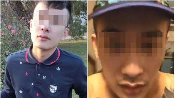 私藏300G偷拍性愛片 「蘆竹王陽明」判刑10年定讞