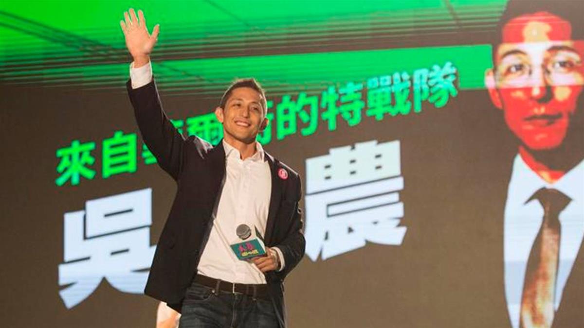 被點名選2022台北市長 吳怡農回應了