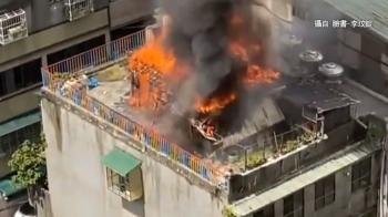新莊老公寓火警!8旬婦全身20%二度燒燙傷 送醫搶救中