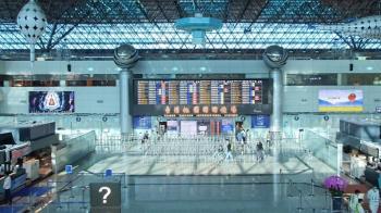 民航局:航空城先建後遷 安置宅2024年3月完工