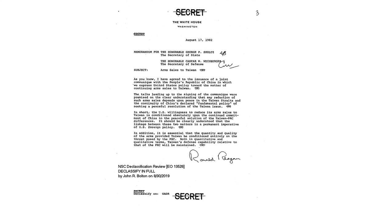 中國對台動武威脅增 美國將公布雷根六項保證細節
