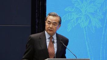 王毅要維特齊付出代價 捷克外交部立召中國大使