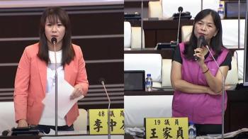 烏龍爆料「假三倍券遭沒收」 台南市議員獲判免罰