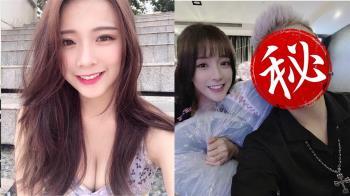 性愛啪啪片曾外流!閃亮亮爆交新男友 搶先曝2人關係
