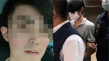 誘拐失聯少女 嫌犯疑誆抗焦慮藥供毒服用