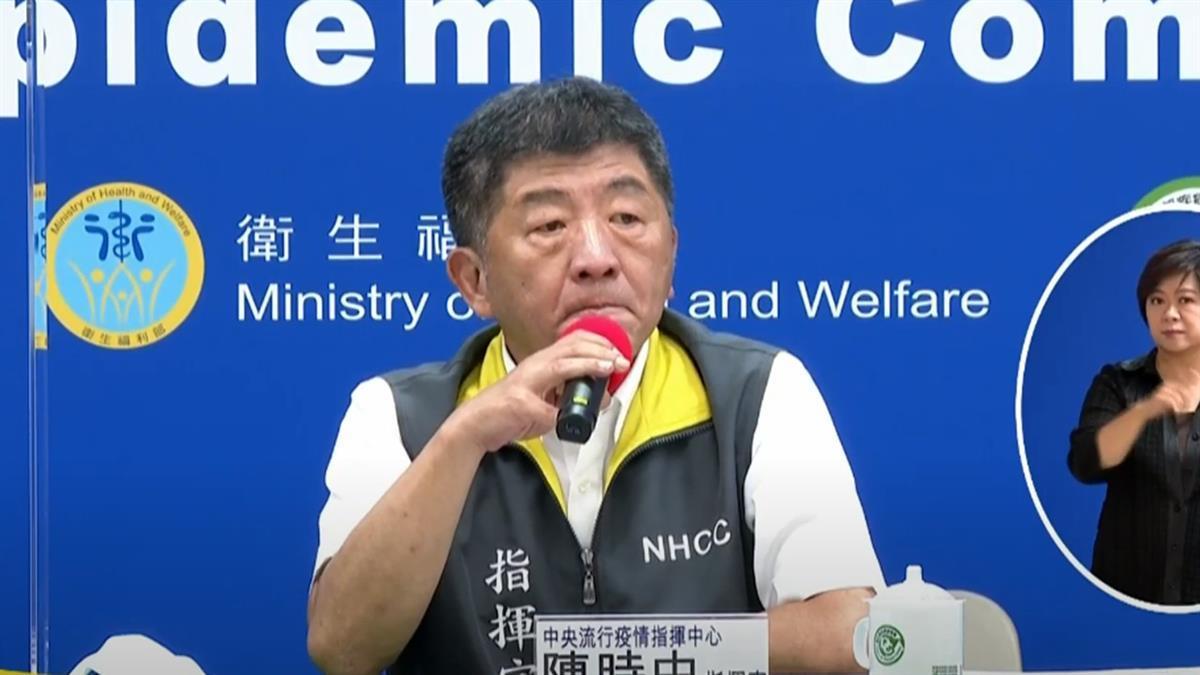 2名無症狀「輸出」越南、日本 共5接觸者採檢