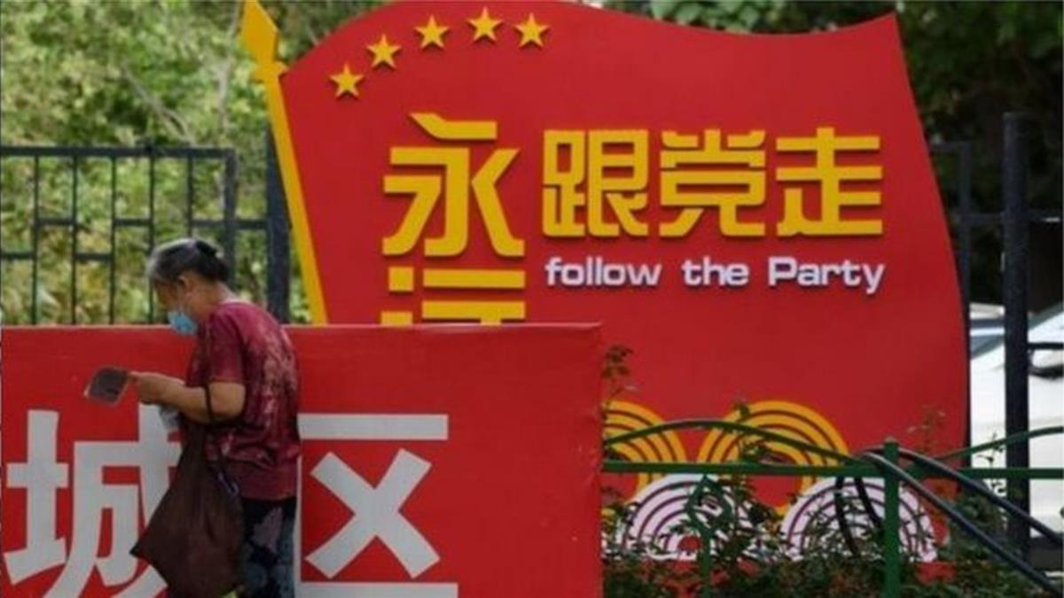 習近平整肅政法官員向中共黨內再發強硬信號 再來一次「延安整風」