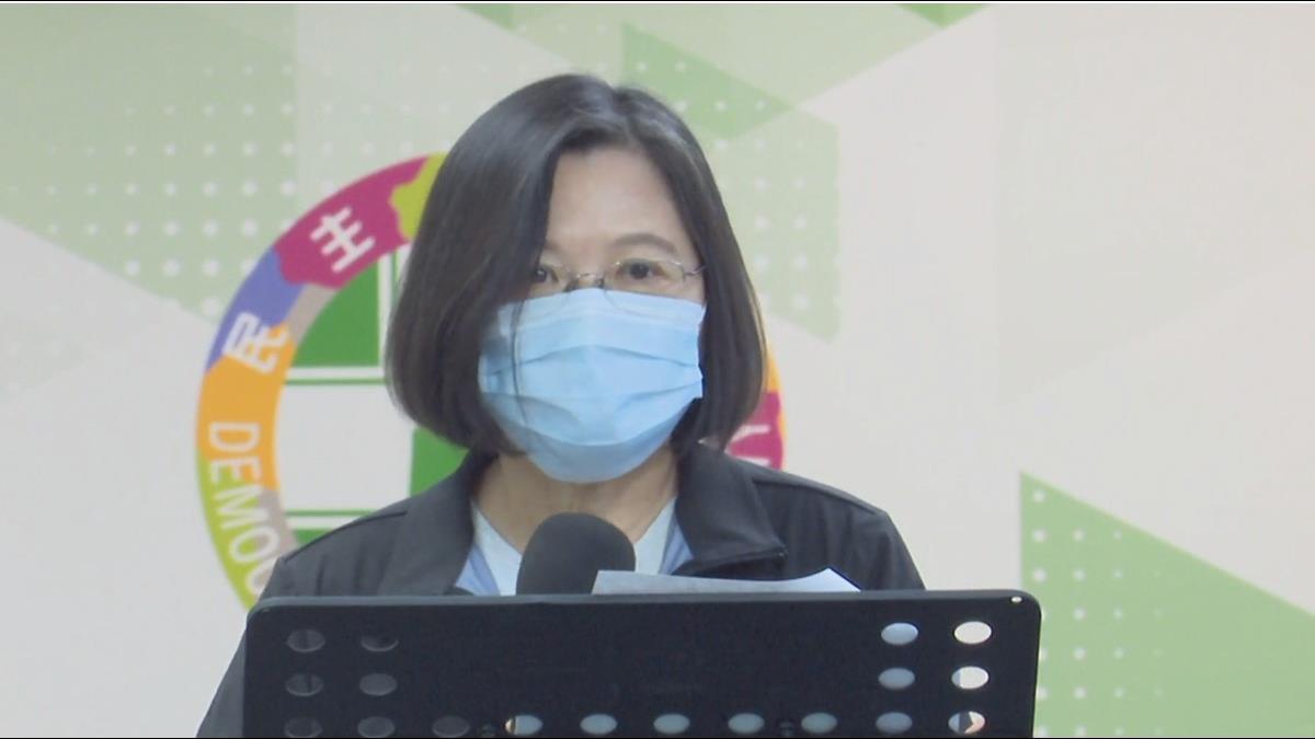 新版護照放大TAIWAN 蔡英文:很清楚 我們就是台灣人