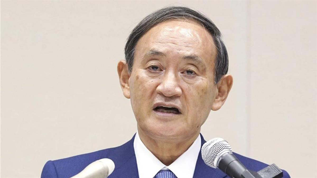 菅義偉宣布參選日本自民黨總裁選舉