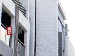 獨 / 囚禁密室是「違建」 內部曝光加設衛浴空間 電風扇