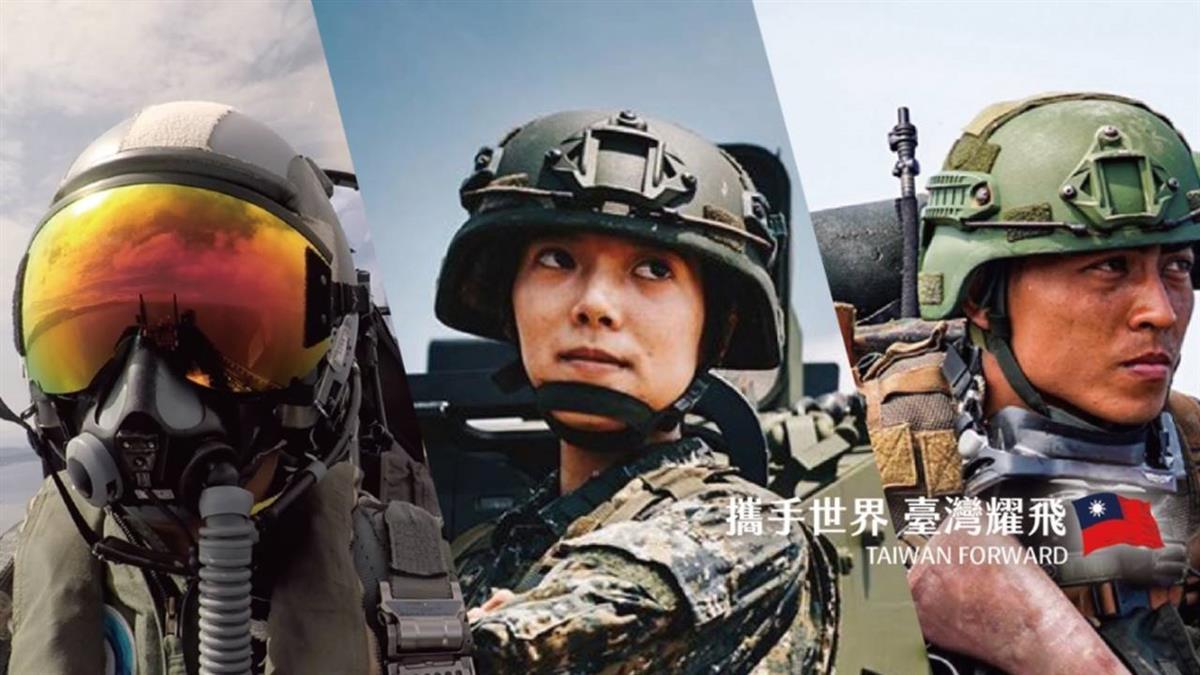 軍備局少將浮報績效獎金遭起訴  國防部:記大過