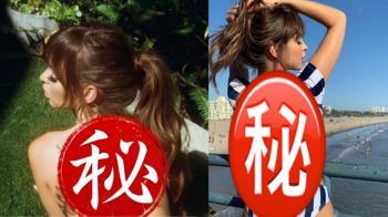 AV女優背上整排「中文刺青」 網看驚人內容 全部笑噴了