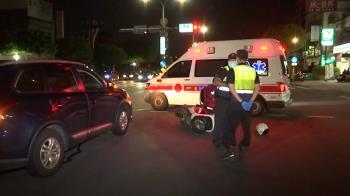 酒客釣蝦場開打!24歲警急出動 路口遭撞傷