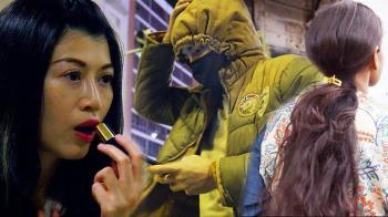 BBC紀錄片:新冠疫情中艱難求生的性工作者