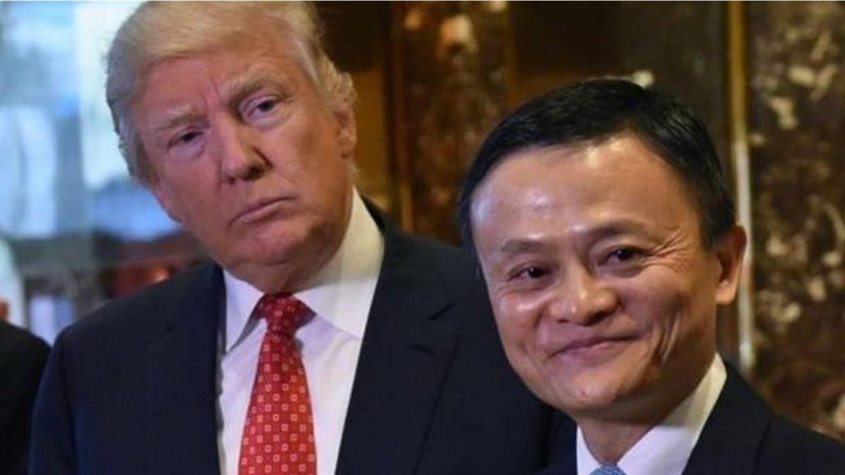 螞蟻上市:中國式金融科技公司的雄心和險途