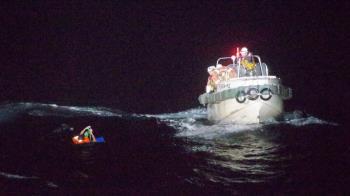 颱風美莎克導致一艘貨輪在東海失蹤 載有6000頭牛正駛往中國