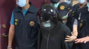 南投4歲女童遭虐死埋屍!3嫌到案不承認有殺害