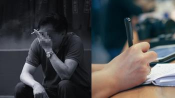 遭嫌太鬆!人妻求診曝尪size「原子筆」 醫傻眼:堅挺後?