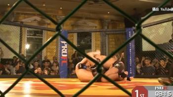 地下拳賽利益龐大 格鬥好手曾遭重金邀約國外參賽