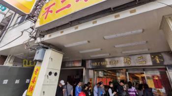 蛋黃酥名店「不二坊」現場將停售!代購飆天價