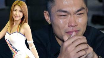 結婚6年!李玖哲爆與相馬茜分居 親上火線痛訴委屈