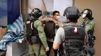 香港示威者反國安法高喊時代革命 警方逮捕至少90人