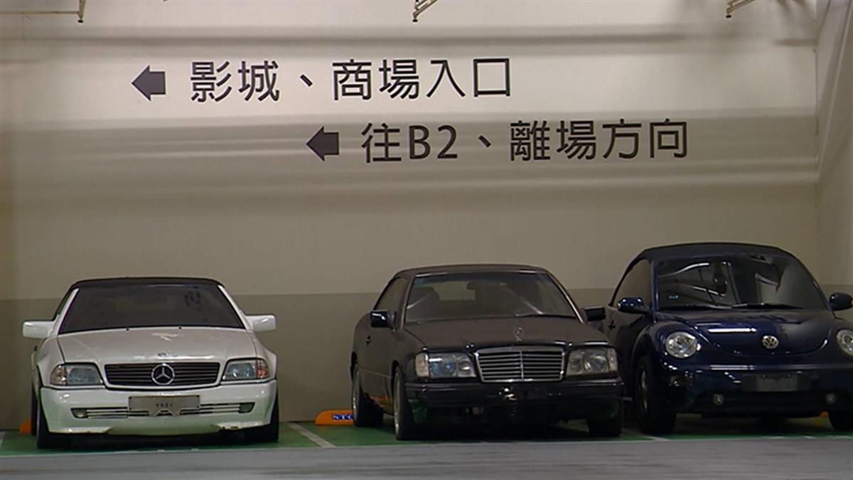 影城停車場成展示間 60-80年代經典名車排排列