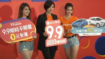 蝦皮9.9超級購物節 祭好禮互動遊戲衝買氣