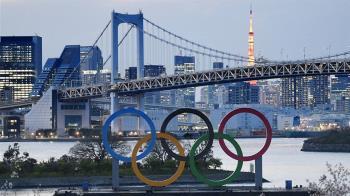 國際奧會:征服新冠病毒 東京奧運2021如期登場