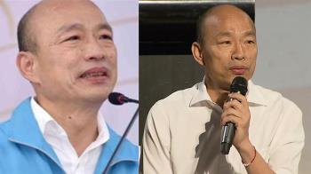 韓國瑜被罷免3個月!被爆驚人下一步 韓粉又嗨翻了