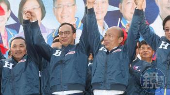 呼籲國民黨超前部署 中評委點名「韓朱配」征戰2024
