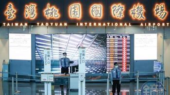 日鬆綁商務入境管制 台防疫成功領先中韓澳