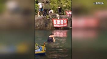 嚴禁跳水!屏東萬安溪遊客無視 狂往溪裡跳