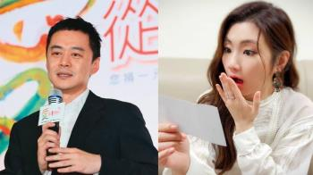 Selina前夫離婚5年 超前進度爆求婚尹馨