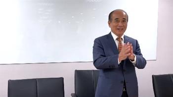 國民黨決定參加海峽論壇 王金平20日率團赴廈門