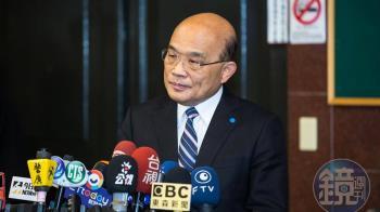 王金平領團藍營參加海峽論壇 蘇貞昌:必須遵守國家法令