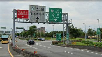 國5號壅塞有解! 宜蘭「第2條快速道路」露曙光 車程縮短至25分