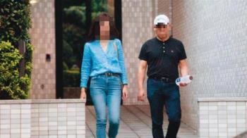 密集香閨幽會!消防局高官爆不倫女業務 鐵證對話曝