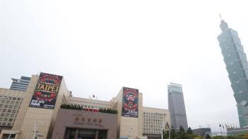 世界宜居城市台北第59名 柯文哲:做到「2點平等」窮人才能翻身