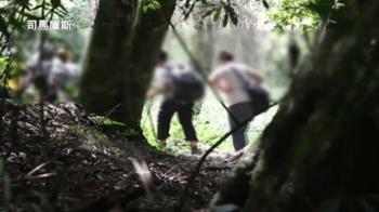 遊司馬庫斯誤闖狩獵路徑 警吹哨尋人助脫困