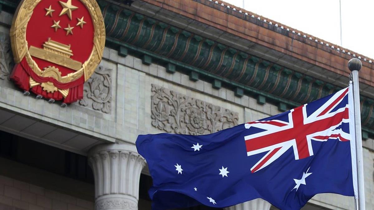 澳大利亞兩名駐華記者緊急撤離 離開前在使領館接受保護