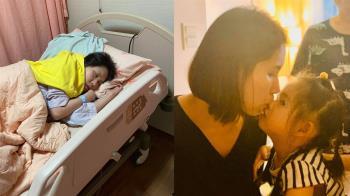 余苑綺宣布抗癌成功 3度動刀挺過18次化療