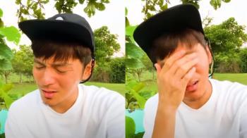 宥勝罕見摀臉痛哭 正視自身問題:我真的崩潰了