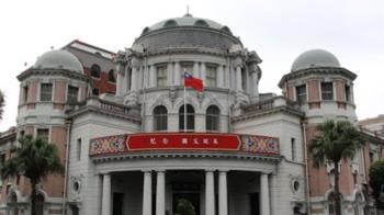 石木欽遭監察院彈劾 職務法庭審理加入2名參審員