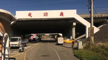 快訊/台中成功嶺新兵墜樓 急送國軍803搶救