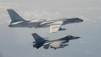 又來了!中共再派軍機闖我西南空域 國防部:強勢驅離