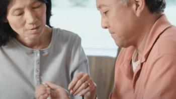 綠茵生技專利定序19肽 糖尿病臨床新研究