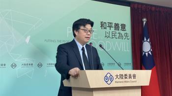 王金平赴海峽論壇 陸委會:不排除事後了解狀況