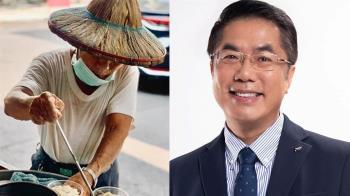與妻相依為命!台南88歲豆花伯被惡意棄單 黃偉哲出手了