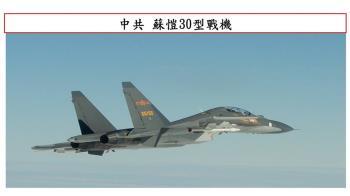 共機連日挑釁 外交部:嚴重威脅區域穩定